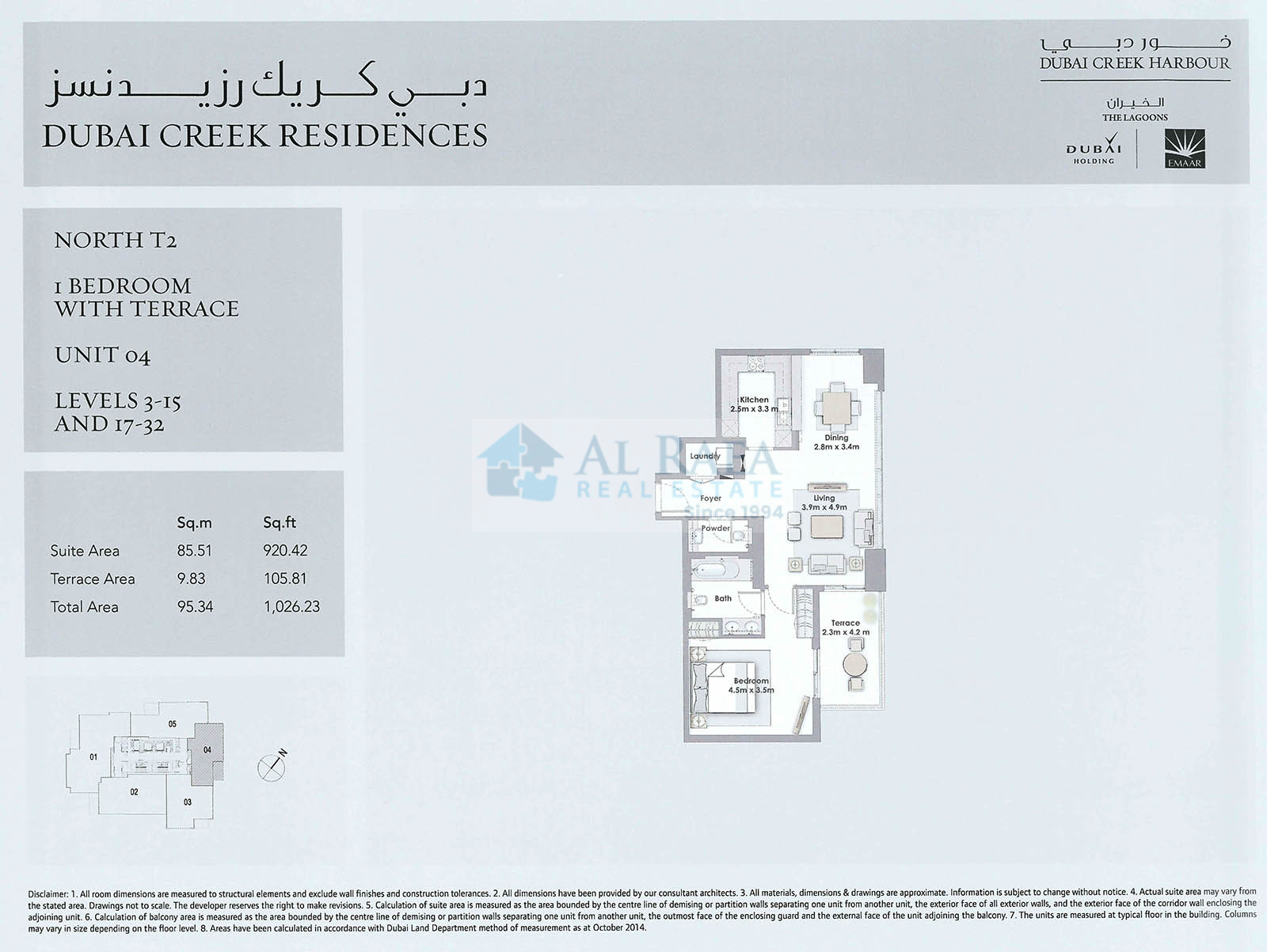 Spacious 1 bed in Dubai Creek Residence with community view